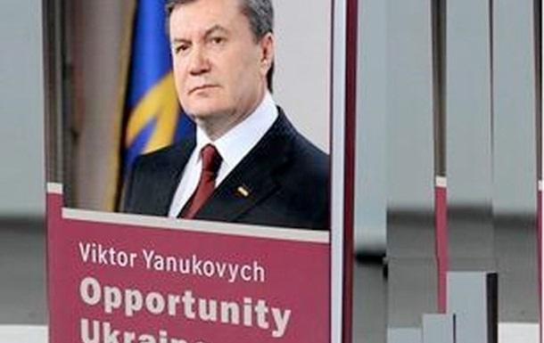 О плагиате Януковича-младшего и Верховном суде