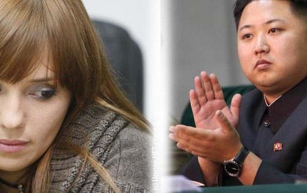Ким Чжон Ын и Евгения Карр (Тимошенко)