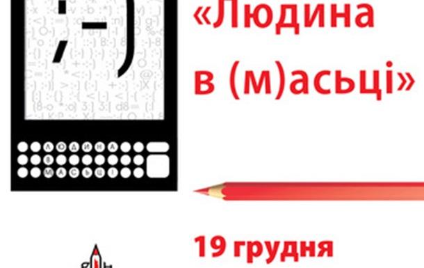 Презентація книги БЕЗ автора