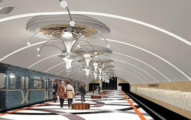 В сети появились фото метро  Выстовочный центр , которая откроется через 16 дней