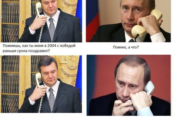"""Украино-российская """"война"""""""