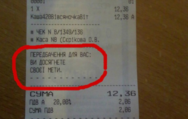 Супермаркет-языческий храм?