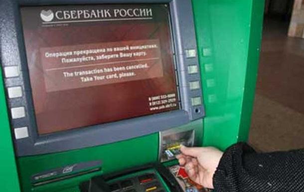 «Обманутый вкладчик» подал в суд на Сбербанк