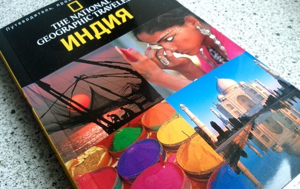 Путешествие Азиатский Триатлон. Второй Этап Индия