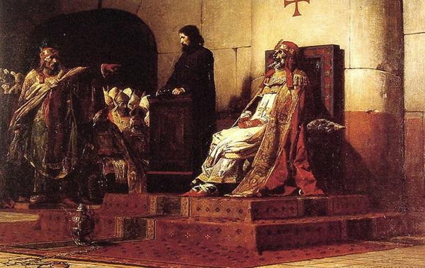 Трупный Собор или В Украину возвратились времена темного средневековья