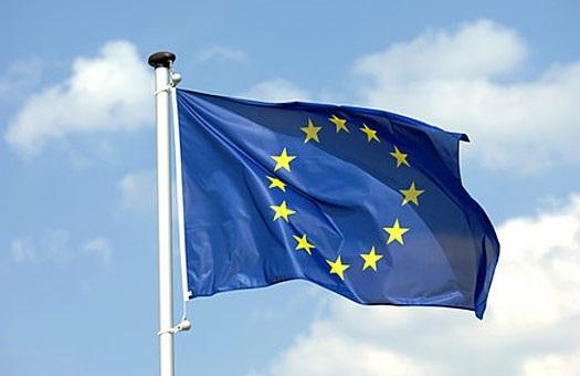 Європейська інтеграція азійського суспільства