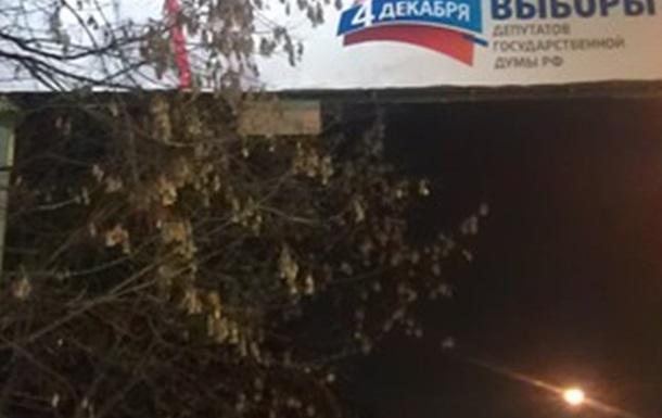 Выборы по-российски: от перемены мест слагаемых сумма не меняется