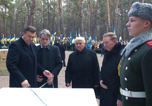 Покаяння по-українськи, або чому уроки Голодомору нічому не вчать?