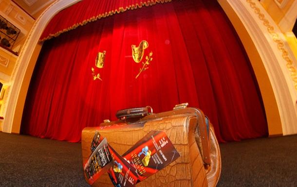 В Сумах стартовал Всеукраинский театральный фестиваль «Золотой чемодан»