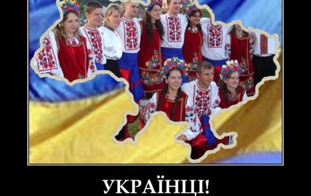 Український націоналізм - пережиток минулого чи крок у майбутнє?