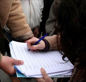 Збір підписів проти себе