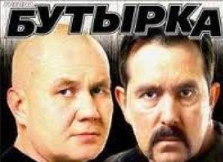 Скоро Стас Михайлов получит народного артиста Украины?