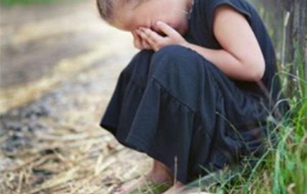 Обида и Миф о прощении