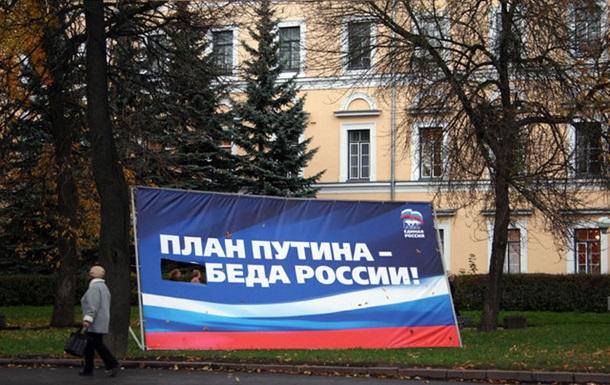 Путіна зафукали та освистали на спорткомплексі олімпійський у Москві.