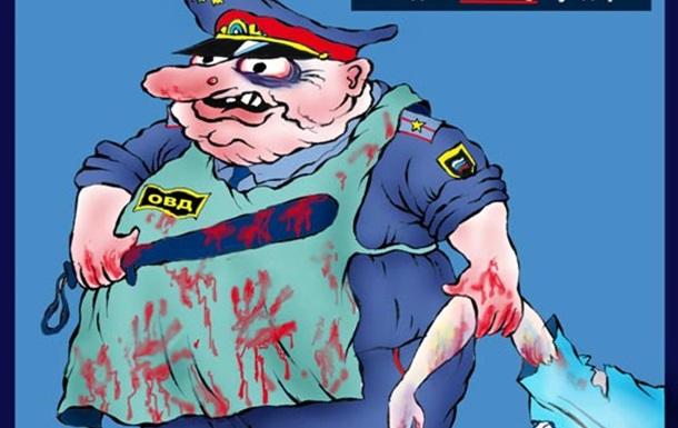 Політичні переслідування в Сумах