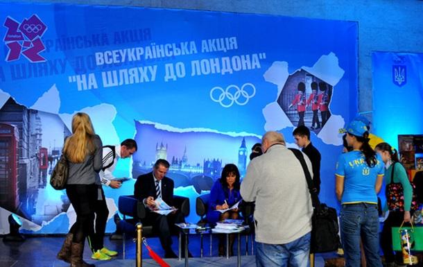 Україна на шляху до Лондона - 2012