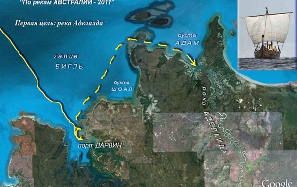 Русич отправляется в новую экспедицию - по рекам Австралии