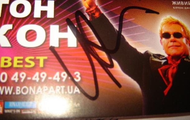 Элтон Джон в Киеве раздавал автографы прямо на концерте