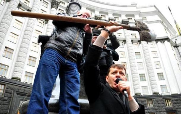 В Донецьку захопили Пенсійний фонд