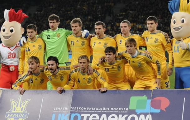 Украина-Германия 3:3!!!
