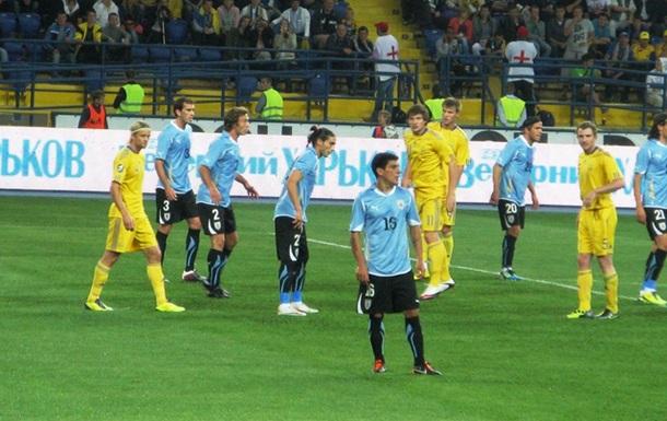 Футбол.Украина-Уругвай. Харьков. 02.09.2011