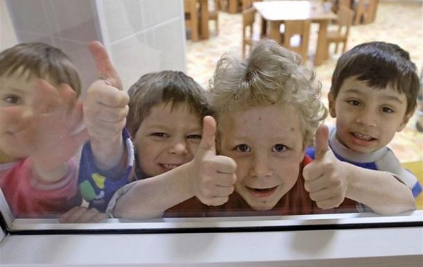 Поддержать днепропетровских сирот теперь можно в соцсетях