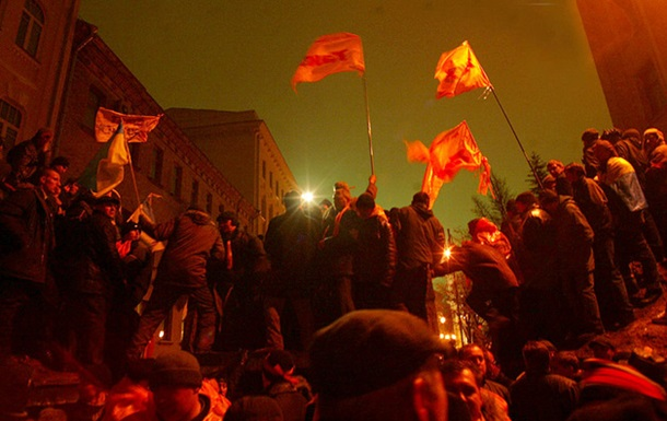 Я був на Майдані