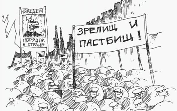 Украинский стиль ведения спора….