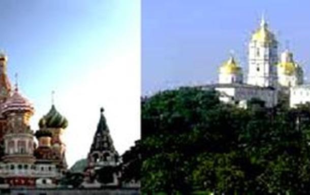 Західна Україна – спонсор Москви.