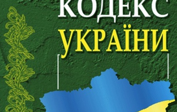 Відкритий лист до Президента України щодо Податкового кодексу
