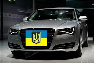 Как Украину в Светлое будущее гнали.