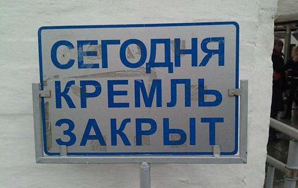 Российские выборы - есть ли выбор?