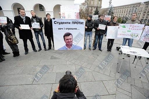 ФУ – Януковичу!