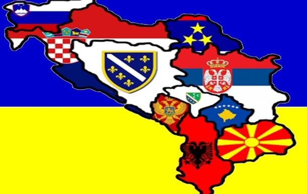 Возвращение на Балканы: турецкий опыт для Украины