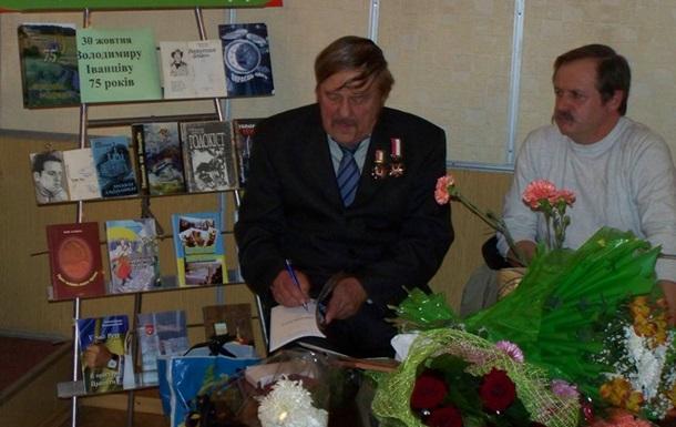 Видатний білоцерківець Володимир Іванців презентував свої нові поетичні збірки