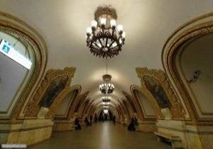 Станция метро имени меня великого!