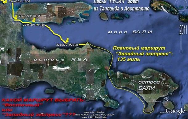 Ладья  РУСИЧ  пересекла залив Мадура и вошла в море Бали