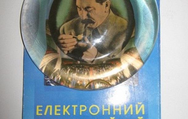 Всё будет СССР
