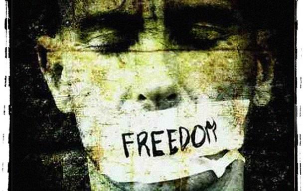 Снижение антагонизма между правом на свободу слова и доступа к информации