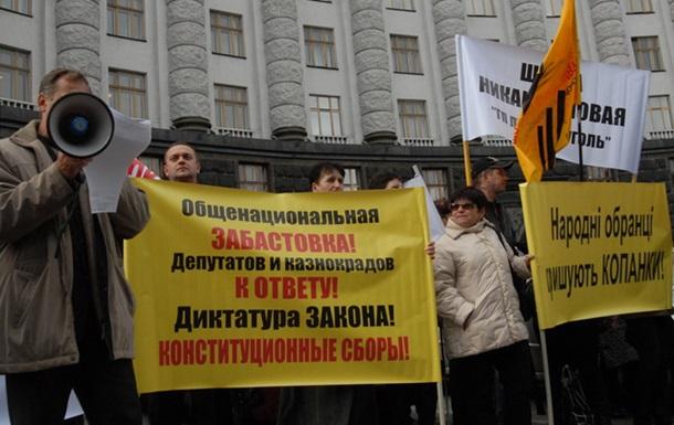 Конституционные Сборы – выход из политического кризиса.