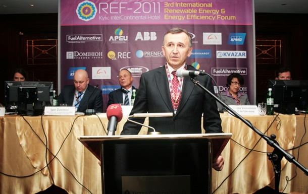 Украинские проекты возобновляемой энергетики ожидают  притока крупных инвестиций