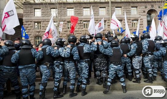 Протест киян біля Київради