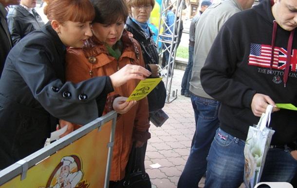 Крымхлеб на Всекрымской ярмарке вакансий