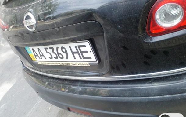 Знай хама в лицо. Нарушения правил парковки в Киеве