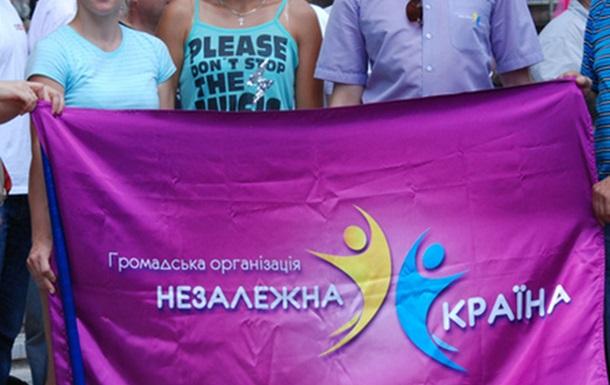 Мітинг під стінами Київради
