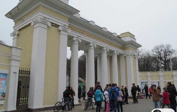 Харьковский Диснейленд. Открытие сезона 2013