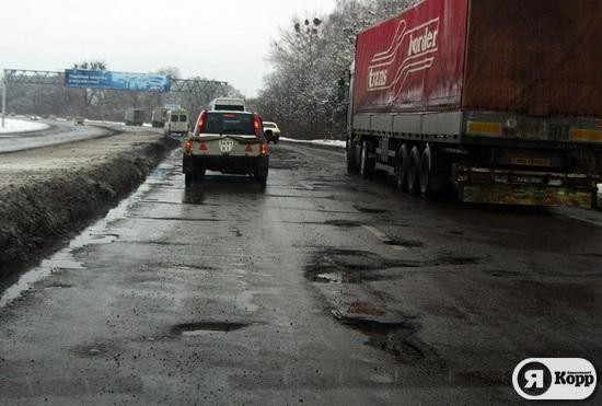 Плачевное состояние трассы Киев - Одесса