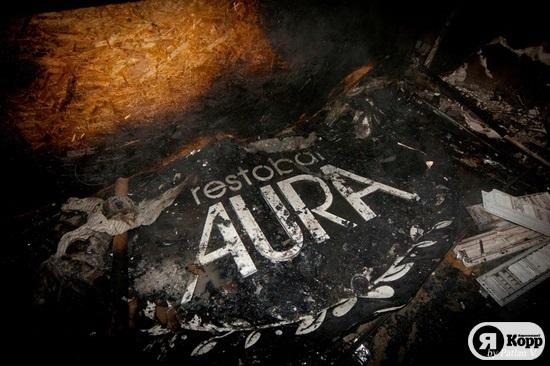 Пожежа в київському ресторані Аура. Фоторепортаж