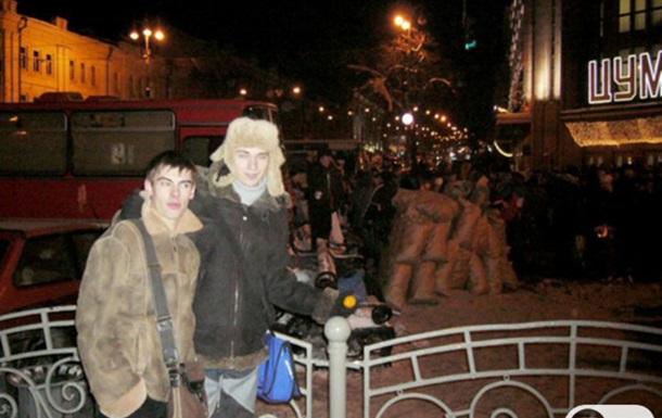 Майдан 2004. Оранжевая Революция