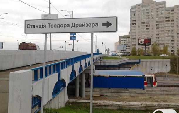 Новый скоростной трамвай на Троещине